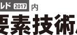 MtechT17_header