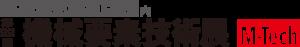 mtech_header_logo